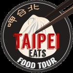 taipei-eats-food-tour-logo