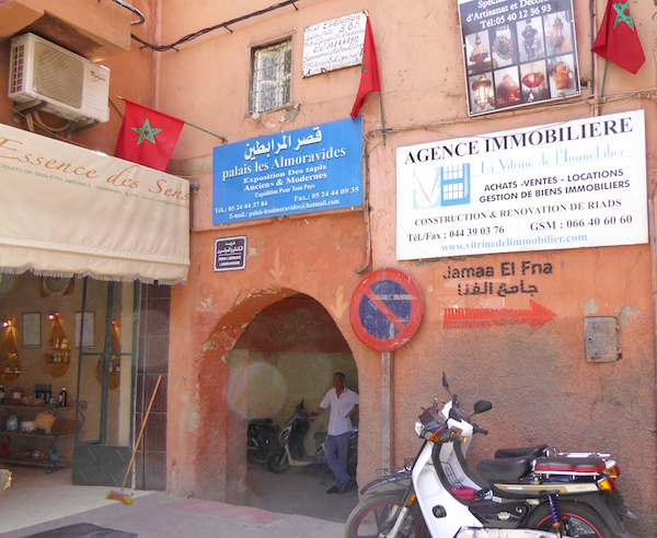 marrakech-archway-equity-point