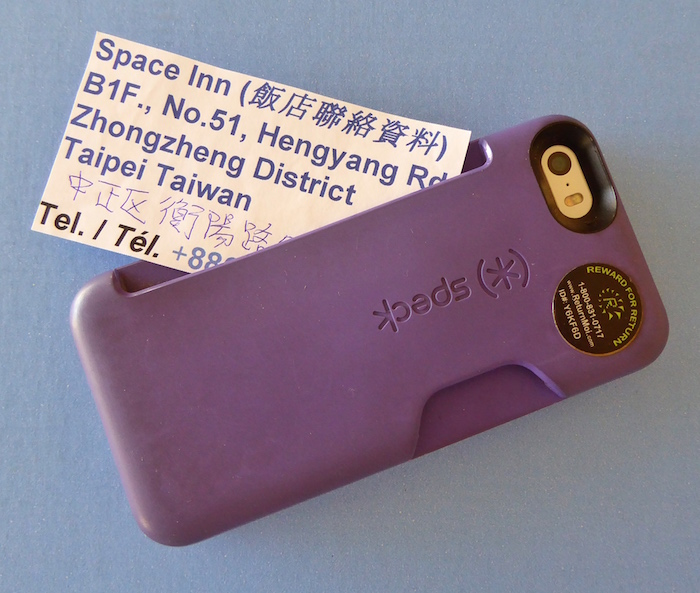 address-in-phone-case