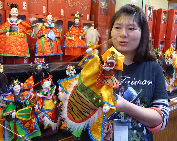 cultural-park-puppets-taiwan
